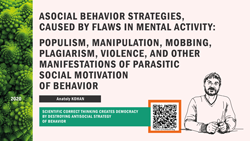 Asocial behavior strategies, caused by flaws in mental activity